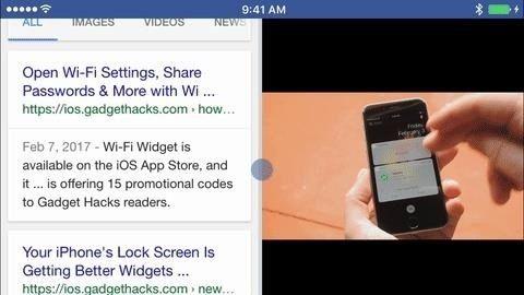 Как разделить экран на вашем iPhone для параллельного просмотра и быстрой многозадачности