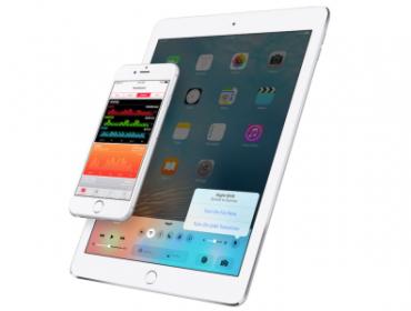 Режим ночной смены на iOS 9.3 можно активировать через Центр управления